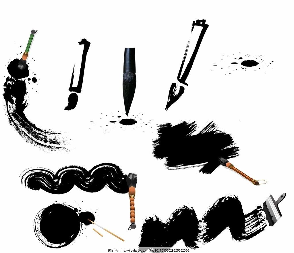 中国风 素材 元素 文房四宝 毛笔 砚台 中国风笔墨 毛笔素材 笔刷