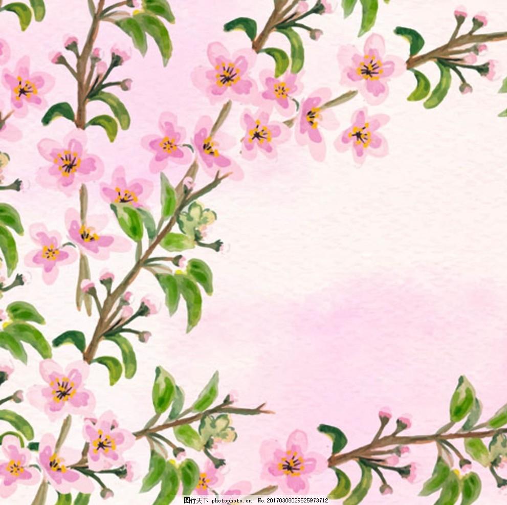 手绘水彩春季樱花桃花
