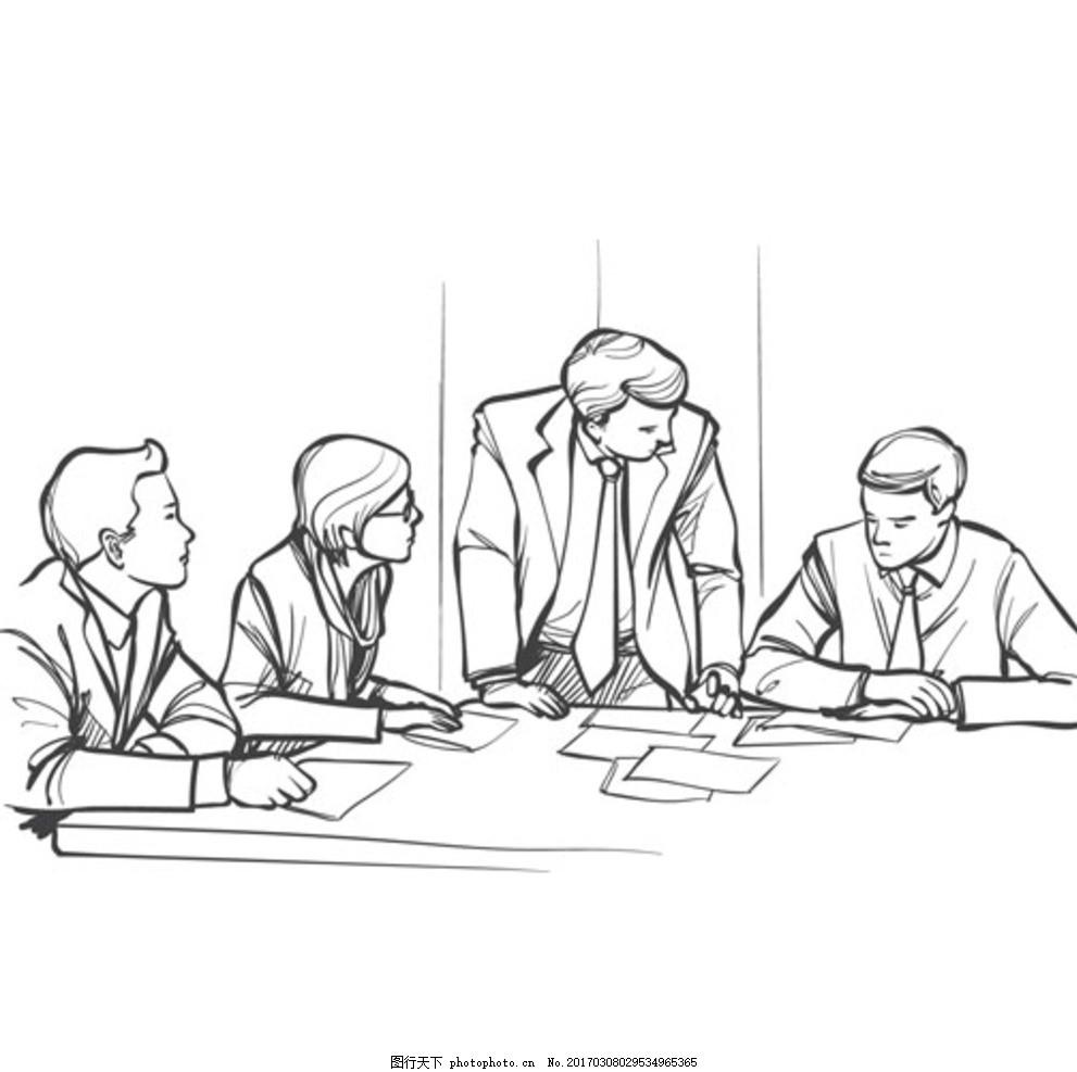 手绘线稿商务小组会议