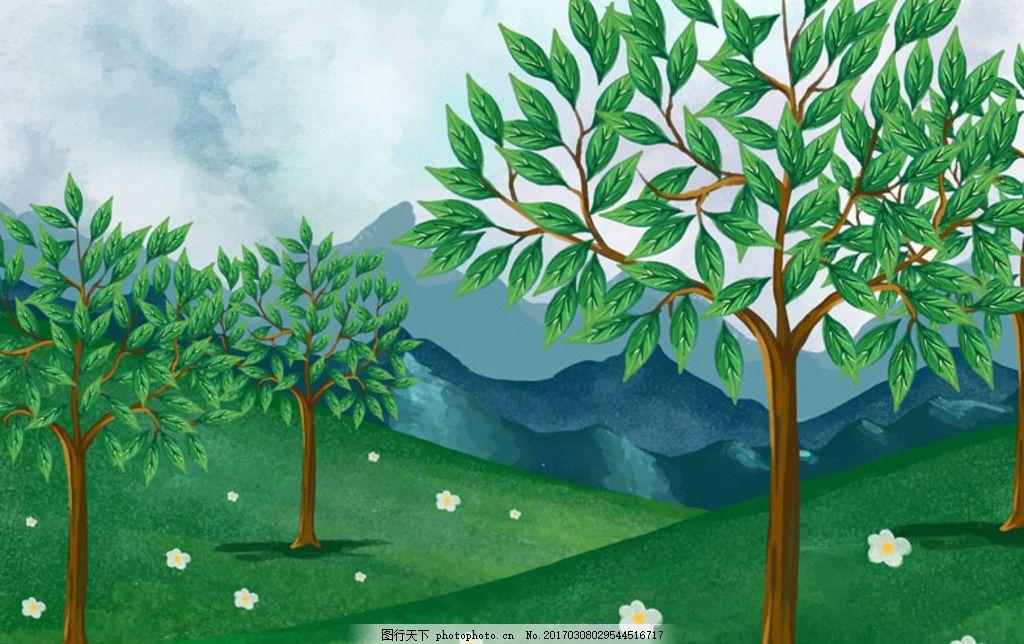 手绘春季的山谷插图 春暖花开 春季促销 春季促销海报 春季大促销