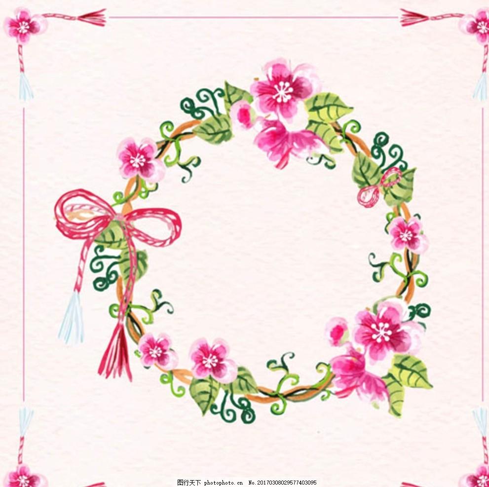 手绘水彩春季蝴蝶结花环