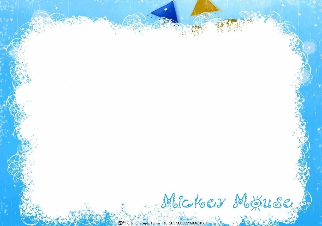 ppt 背景 背景图片 边框 模板 设计 相框 1024_721