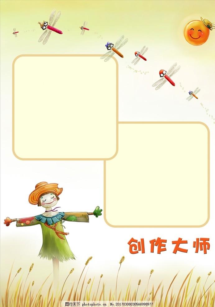 女孩 卡通女孩 新卡通 可爱卡通 小卡通 卡通本子 本子 韩国卡通 韩国