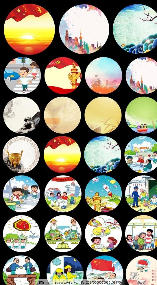 国学圆形背景图 人物插画 风景 中国风 圆形牌子