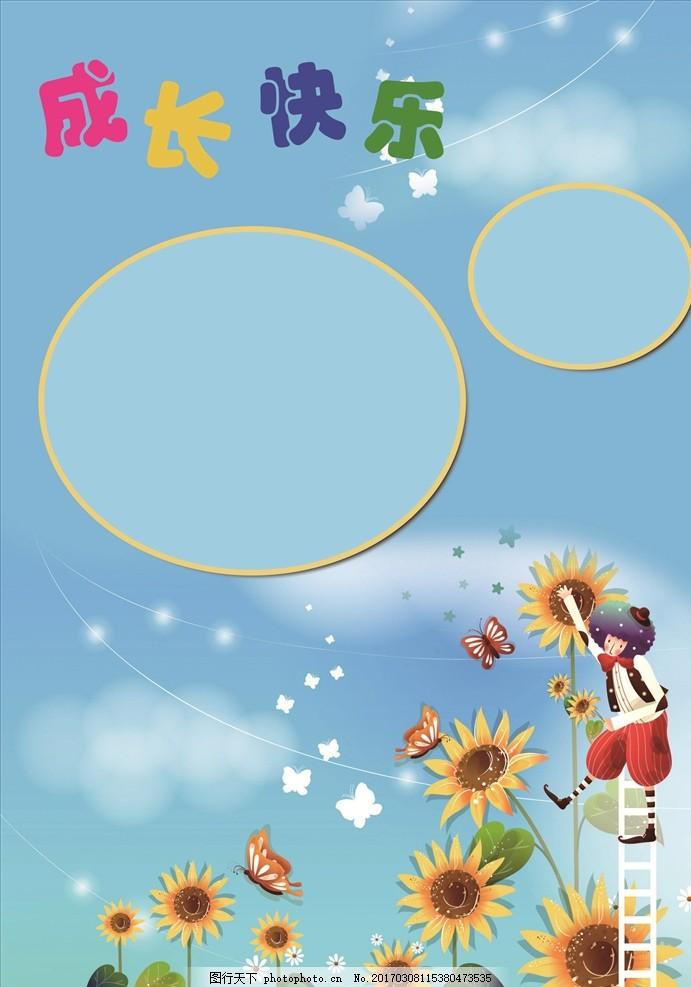 小卡通 卡通本子 本子 韩国卡通 韩国猫 树 书本 钢琴 蝴蝶结 彩虹