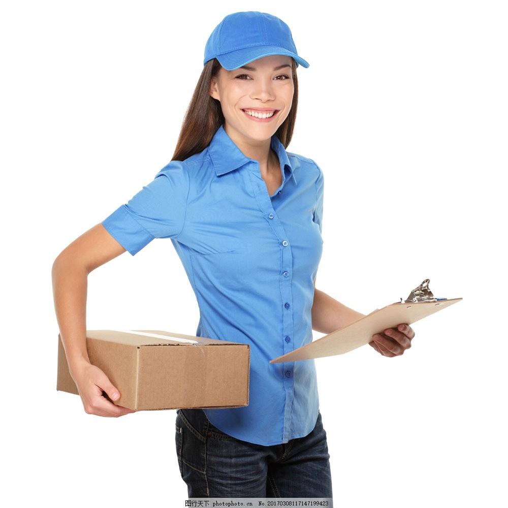 女送货员 女送货员图片素材 女人 外国女人 快递员 箱子 货物