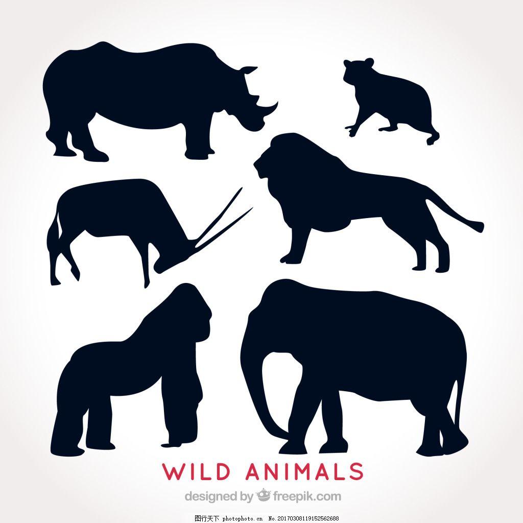 一组珍惜野生动物剪影 元素 设计素材 创意设计 小动物 卡通 可爱