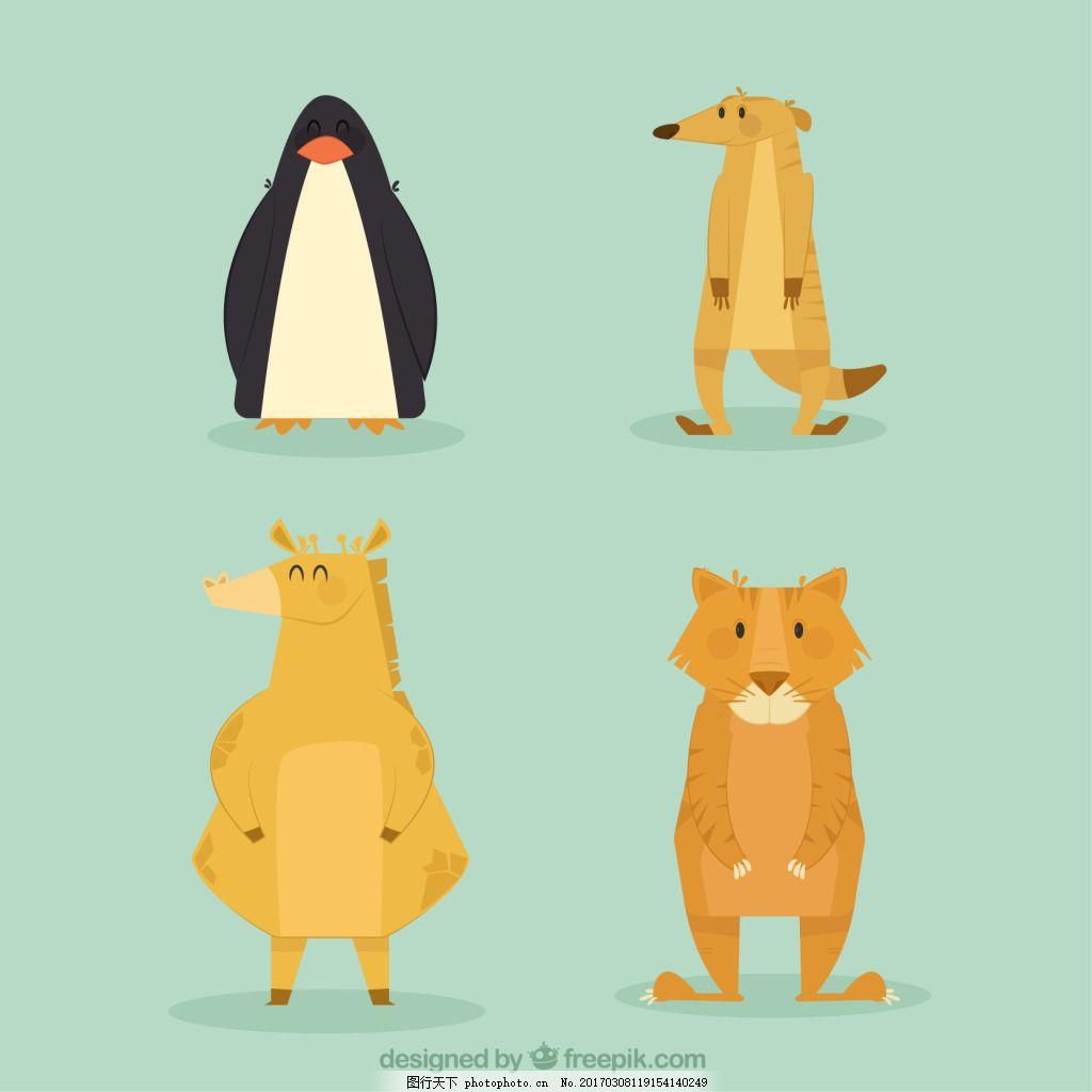 一组简约创意小动物