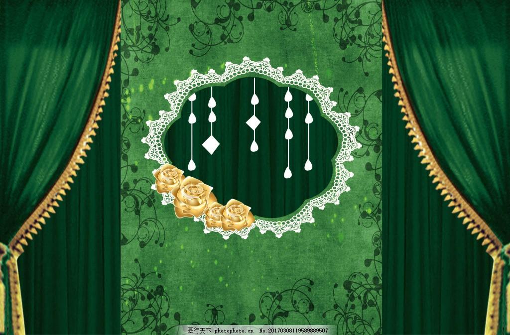 绿色婚礼迎宾区 绿色婚礼 森系婚礼 绿色布幔 金色花 背景 珠帘 链子