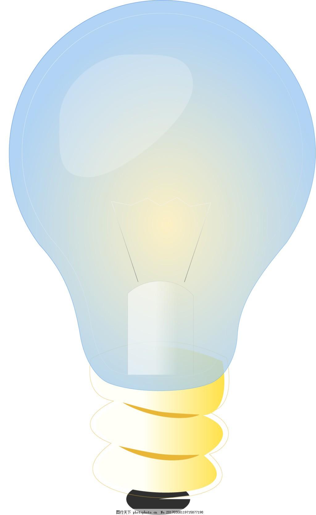 灯泡图标 光电 用电灯 电力 能源