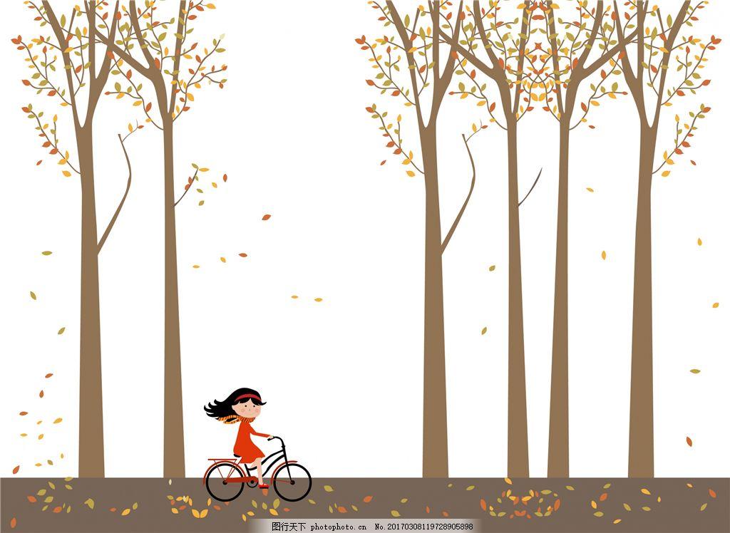 卡通风格小女孩骑自行车 背景 秋天 秋季 手绘 插画