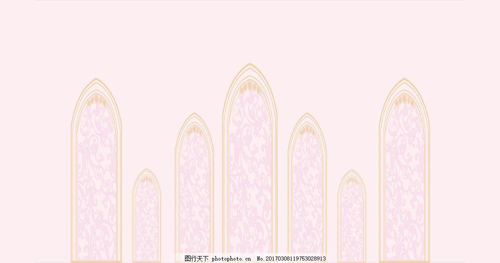 欧式粉金婚礼城堡素材欧式复古花纹