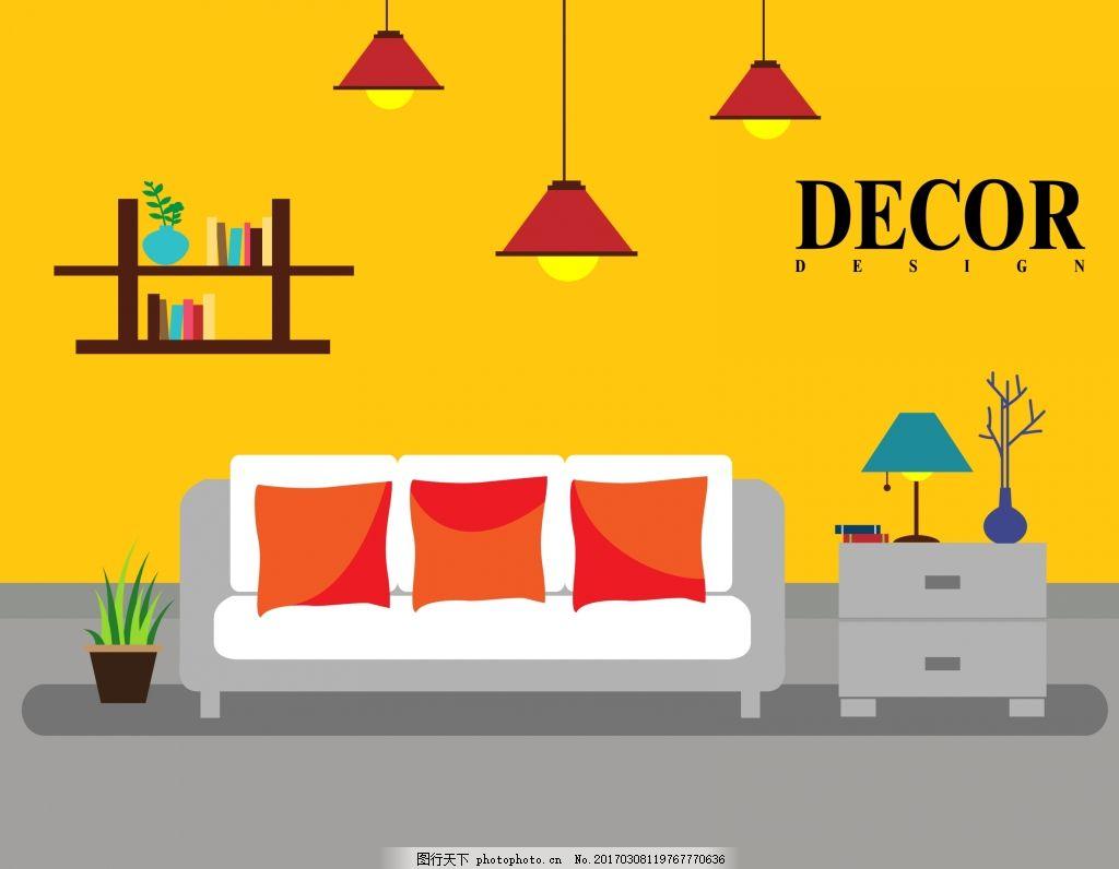 扁平室内家居设计,柜子家居扁平插件沙发家具cad图扁平v扁平绘制图片
