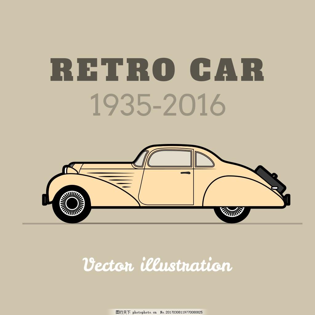 肉色复古汽车 汽车海报矢量 设计图