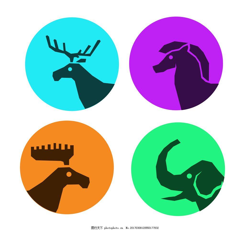 动物剪影扁平图标