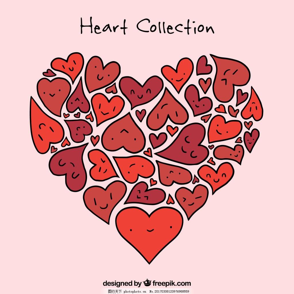 创意红色爱心心脏素材图片