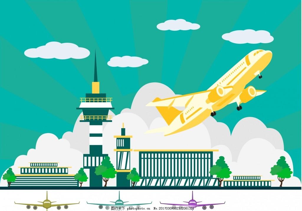 旅游扁平海报 扁平海报 旅游 旅游海报 飞机 景色 云朵 高楼 扁平化图片