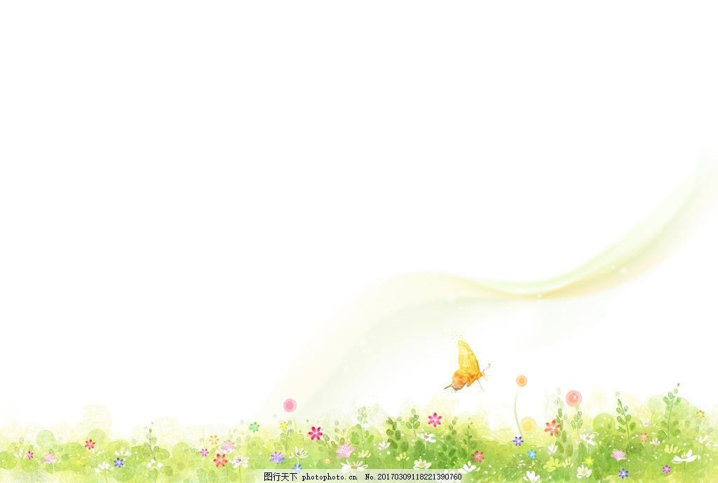 唯美手绘背景 花丛 蝴蝶 绿色小花