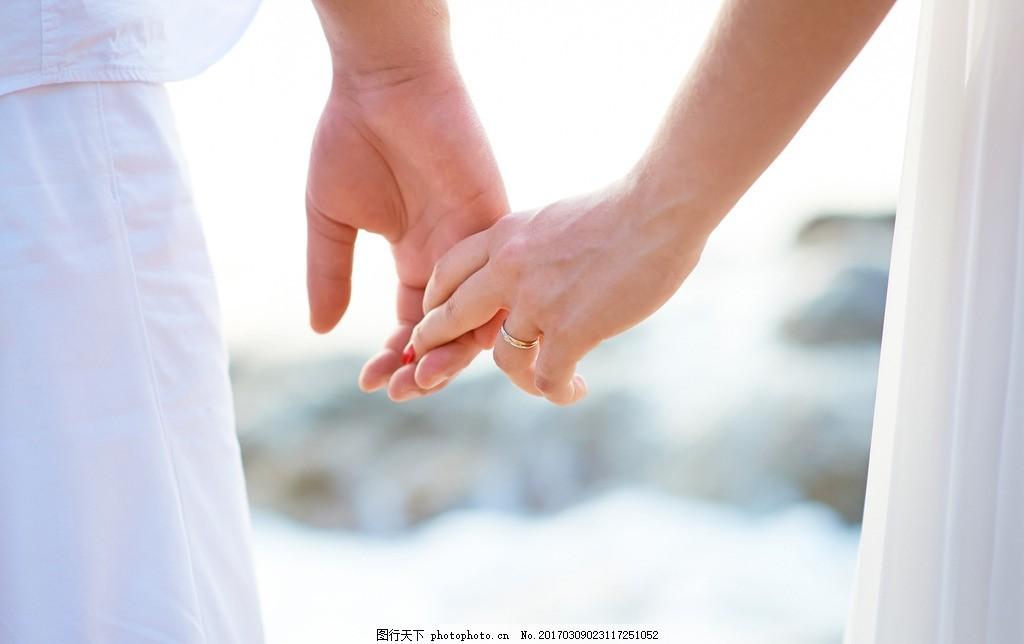 情侣手牵手
