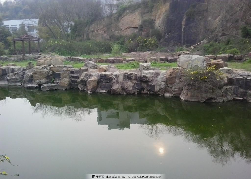 水中日影 水 石头 太阳 倒影 天气 摄影 自然景观 山水风景 72dpi jpg