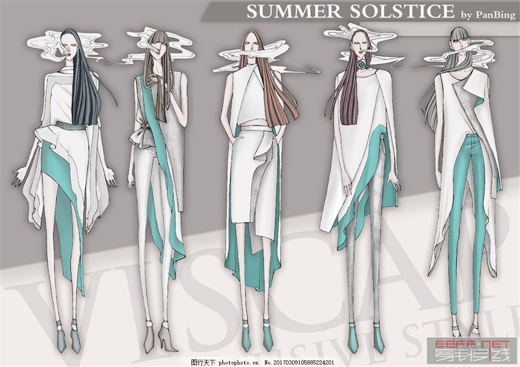 5款春天系列女装设计图