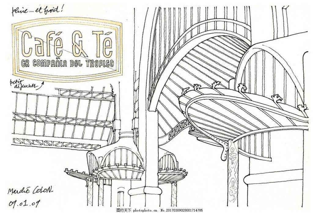欧式咖啡厅 建筑效果图素材免费下载 手绘图 图纸 平面图 城堡