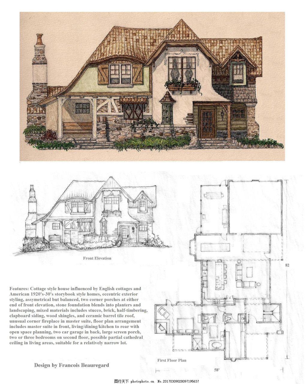 歐式別墅平面效果圖 建筑平面圖素材免費下載 手繪圖 圖紙 建筑 平面