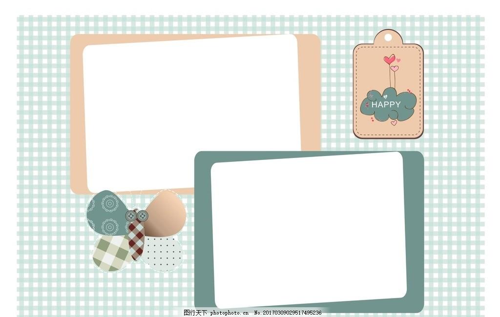 卡通素材 韩版相册 儿童相册模板 卡通背景 儿童背景 卡通边框 设计