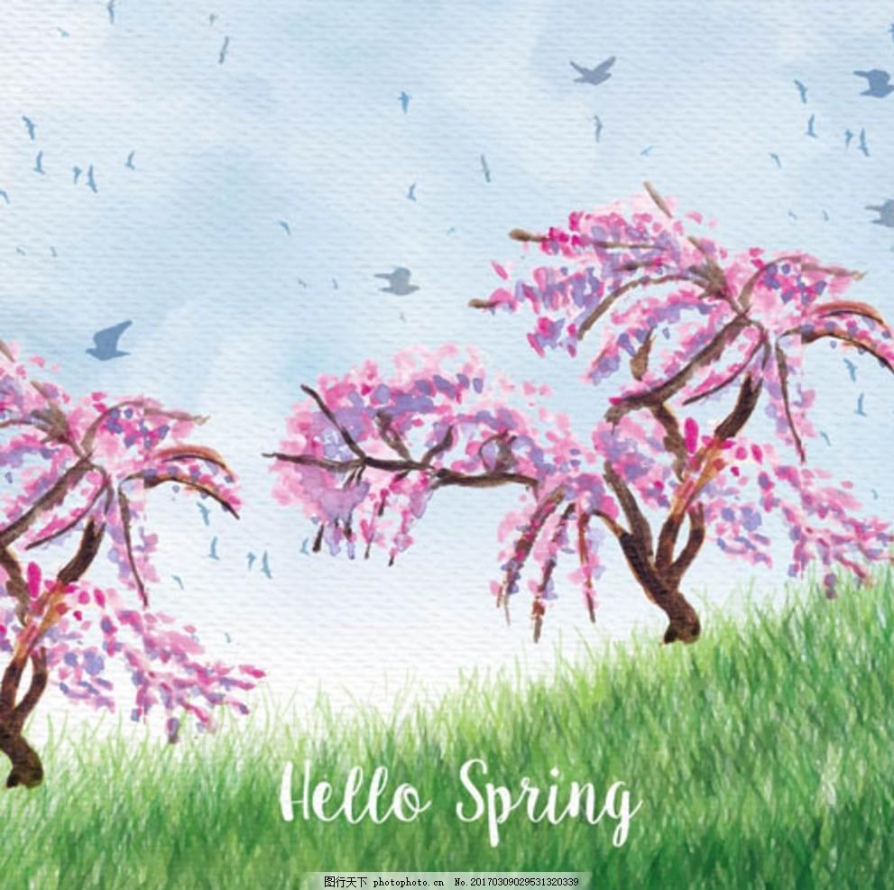 手绘水彩春季草地樱花树