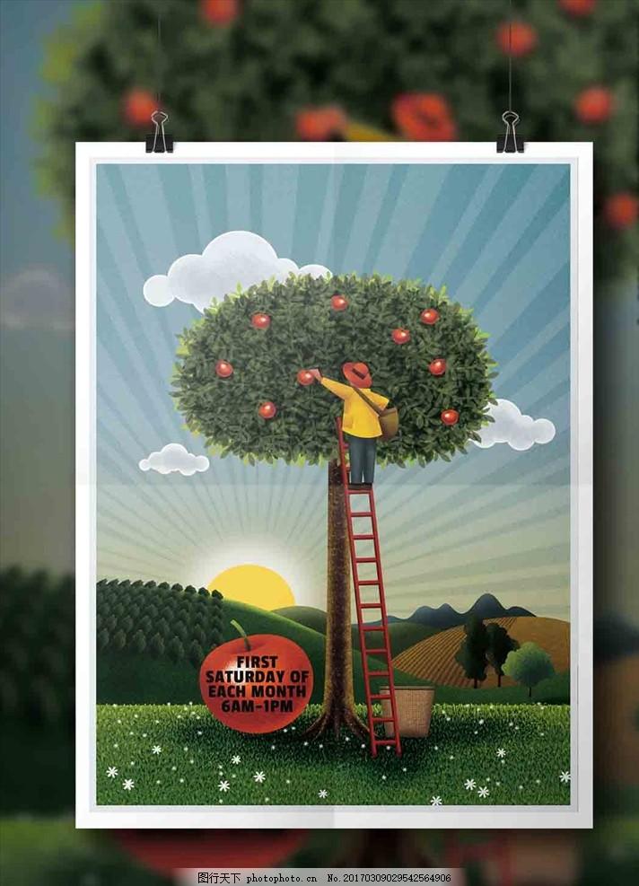果园海报 苹果树 果园 卡通 创意 苹果 春季风景海报 设计 广告设计