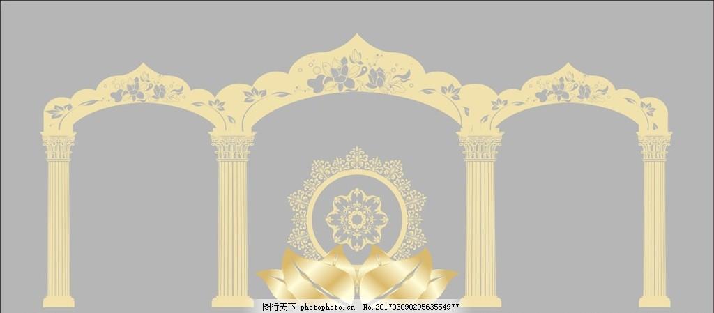 拱门 欧式拱门 结婚拱门 婚庆拱门 商场陈列 商业美陈 金色拱门
