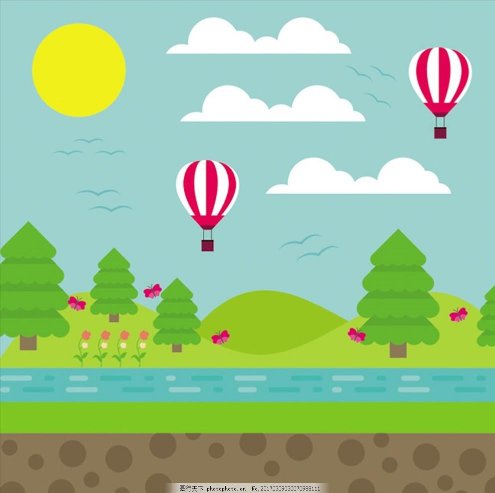 幼儿园卡通画 卡通素材 卡通创意 卡通设计 幼儿园宣传画 矢量树林