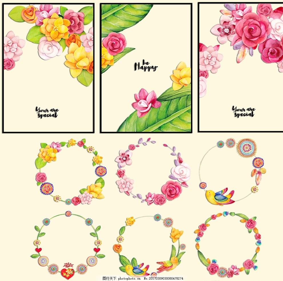 花草装饰花环卡片,水彩 水粉 手绘 绘画 插画 淡雅-图