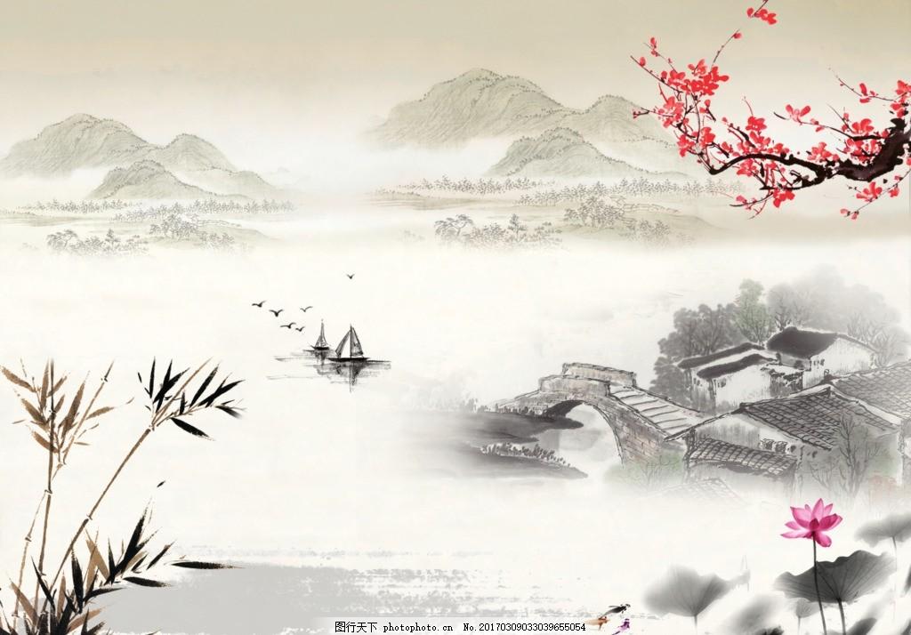 风景水墨画 中国画 水墨画 中国水墨画 梅花 荷花 设计 psd分层素材