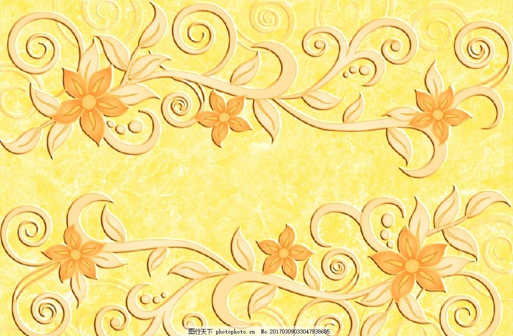 精美花朵 欧式花朵 花边花纹 手绘花朵 电视背景墙 设计 psd分层素材
