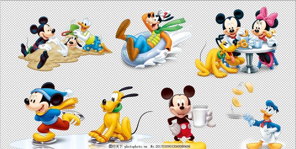 迪士尼 米老鼠 唐老鸭 米妮 布鲁托 卡通 动画人物 可爱 幼儿园 墙贴