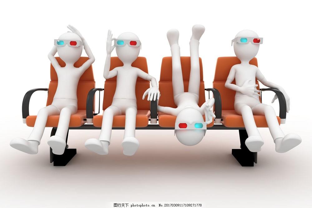坐在椅子上看电影的3d小人图片图片