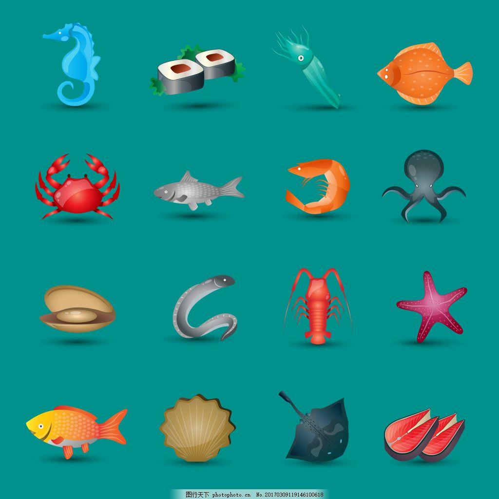 元素 设计素材 创意设计 动物 小动物 卡通 可爱 矢量素材 ai 海底
