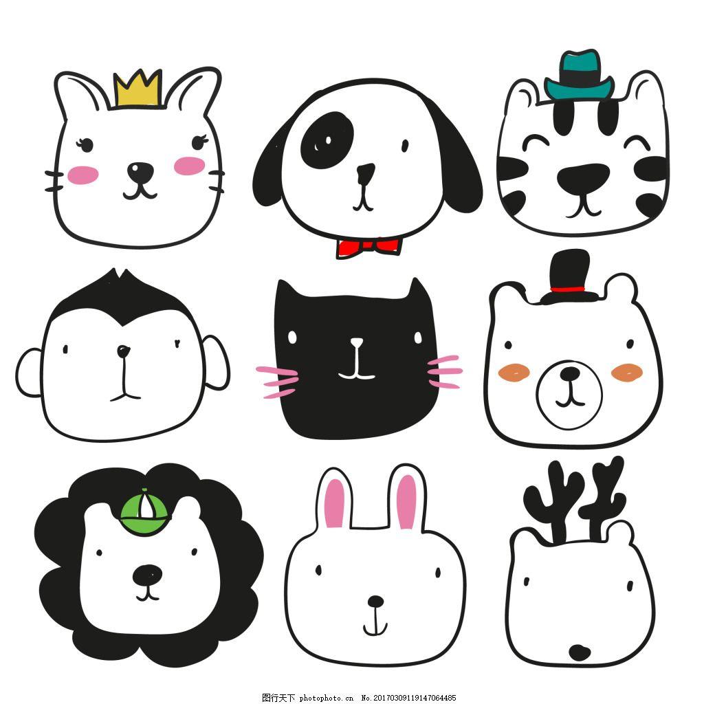 一组抽象可爱小动物头像 元素 设计素材 创意设计 卡通 矢量素材