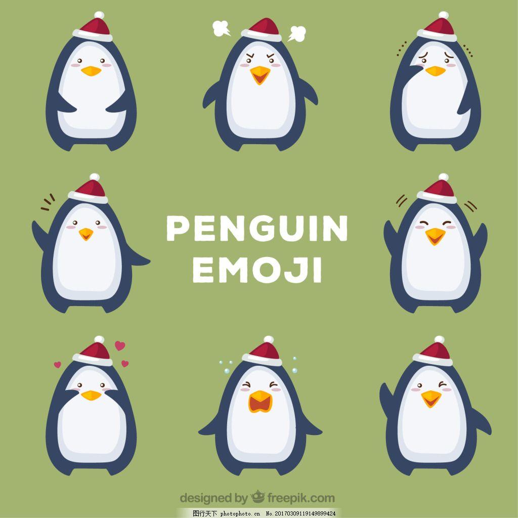 一组戴帽子可爱卡通企鹅图片