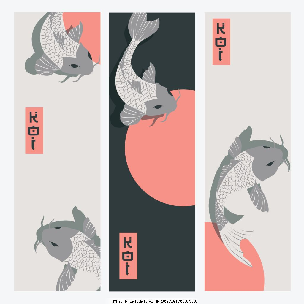 中国风鲤鱼锦鲤手绘素材