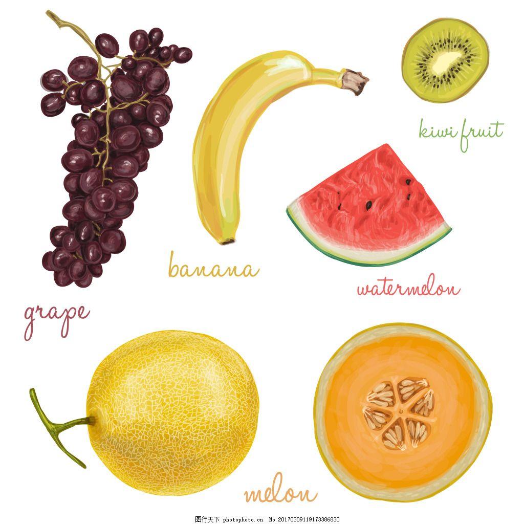 水彩写真水果素材
