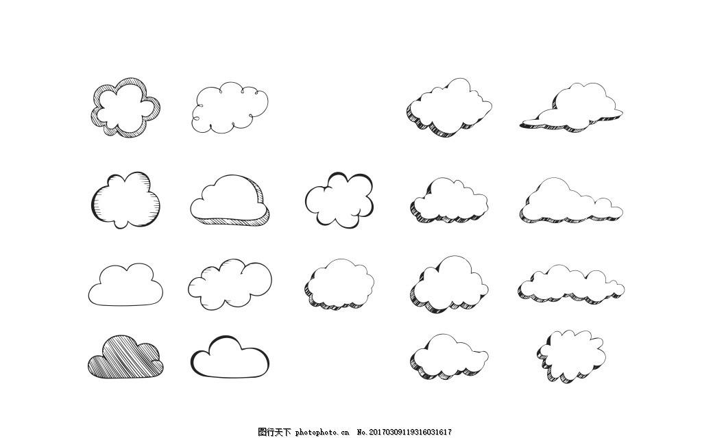 好看的云朵图片简笔画