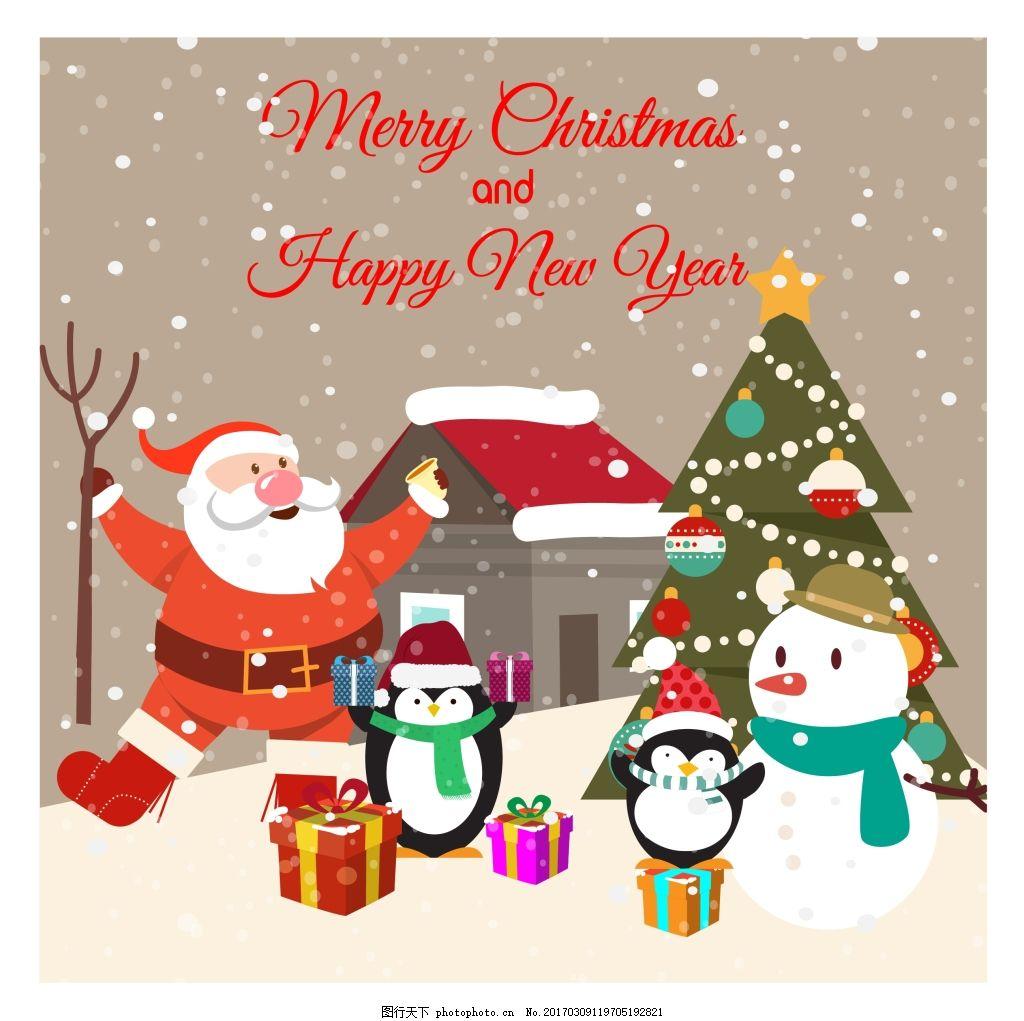 可爱扁平圣诞素材 扁平插画 圣诞节 圣诞老人 矢量素材 企鹅 礼物