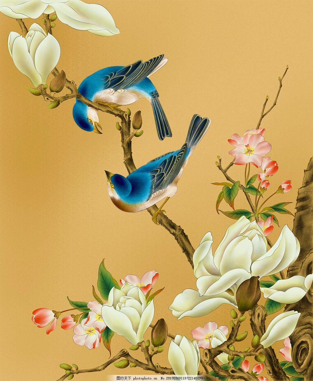 工笔画花鸟