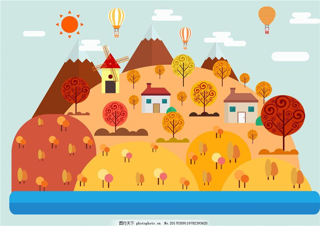扁平化秋季插画素材 热气球 屋子 手绘插画 秋天
