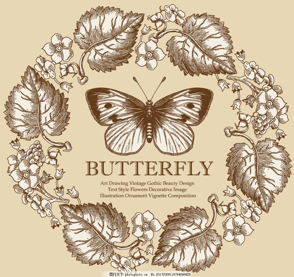手绘花边花环蝴蝶图案