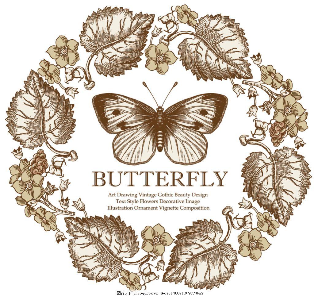 手绘花边花环花朵蝴蝶图案
