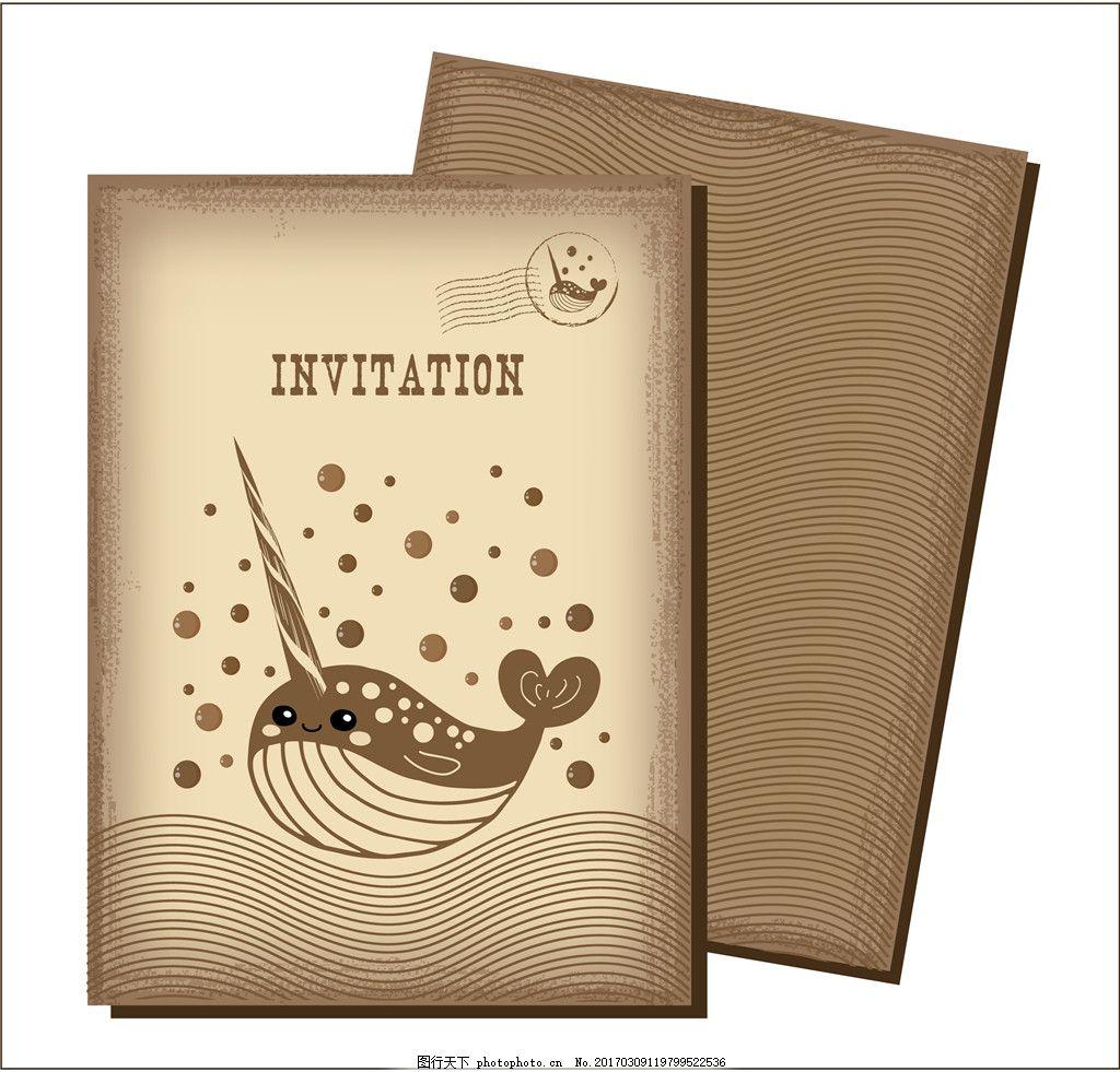 手绘邀请卡设计