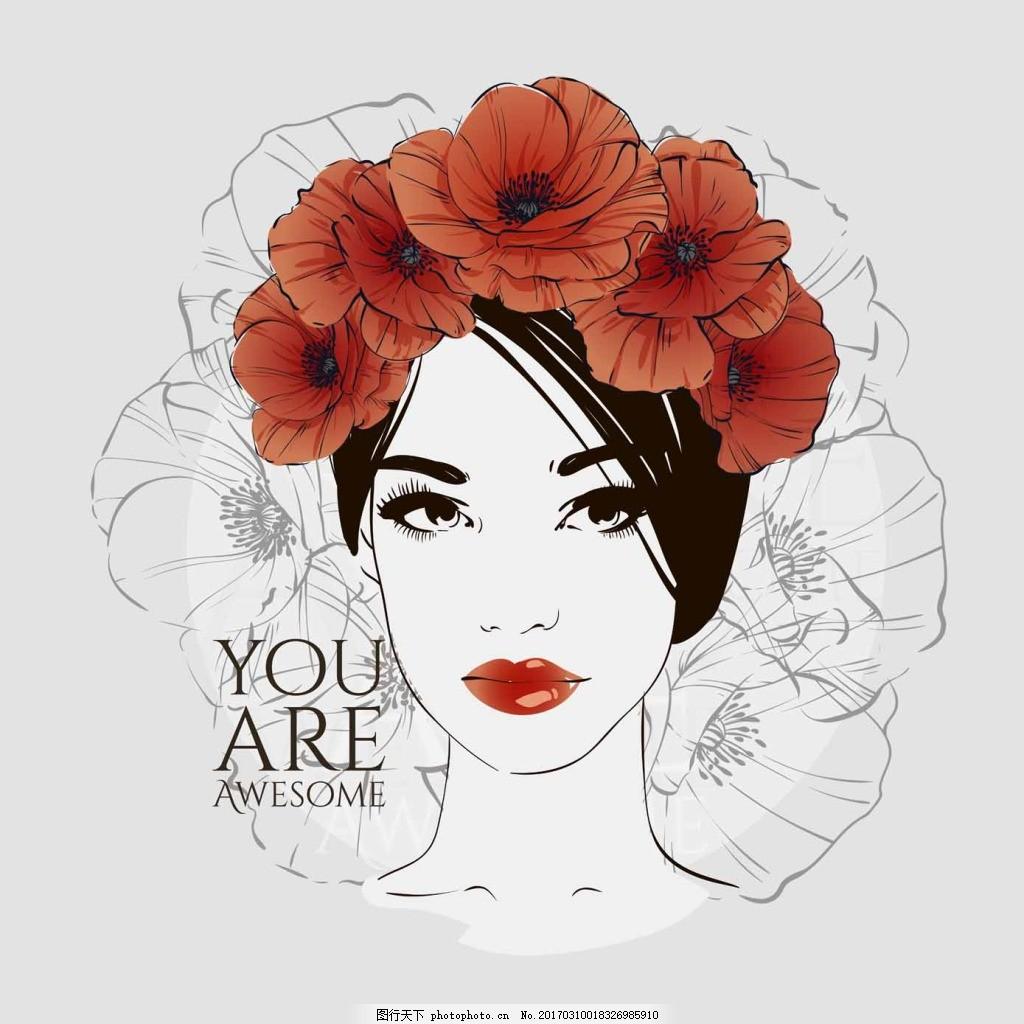 美女和花朵 插画 手绘 人物